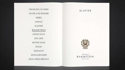 Rammstein - Wilder Wein (piano version)