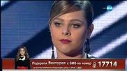 Виктория Георгиева - Камино - X Factor Live (08.12.2015)