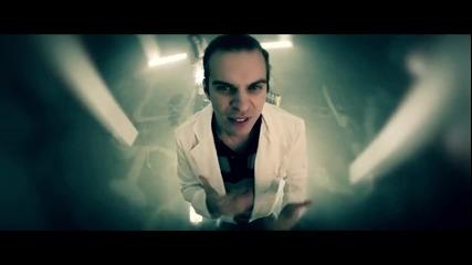 Skiller - За едно ( Официално видео )