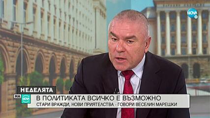 Марешки: Аз се дърпах да вземем в коалицията Каракачанов, Симеонов - държеше