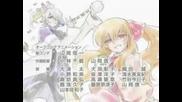 Pandora Hearts Ending 2nd