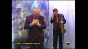 Защо Вучков не пее пред камера - Господари на ефира смях