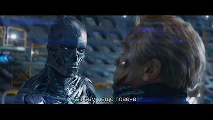 Терминатор Генисис - Трейлър 2 с български субтитри