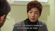 Бг субс! Me Too Flower / И аз съм цвете (2011) Епизод 15 Част 1/4