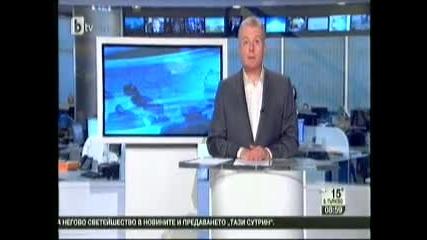 Почина Патриарх Максим На 98г.06.11.2012г