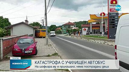 Автобус с ученици катастрофира в Хасковско