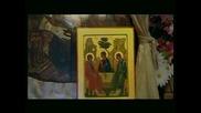 Православна България (част 2) . На 19 октомври честваме паметта на Св. Иван Рилски