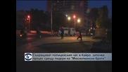 Съкращават полицейския час в Кайро