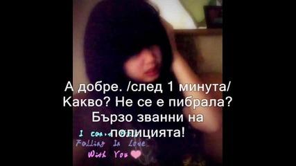 The Song - Епизод 4 Сезон 3