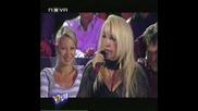Сашка пак закопава Нешка със стихотворението Корифей - Vip Dance -