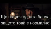 Последния Оцелял Филм С Брус Уилис Бг Суб Last Man Standing 1996
