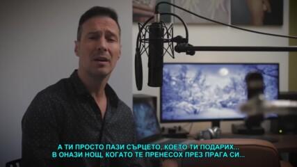 Nenad Blizanac - 2021 - Tu gde je dusi dom (hq) (bg sub)