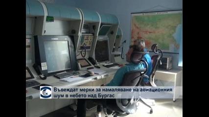 Въвеждат мерки за намаляване на авиационния шум в небето над Бургас