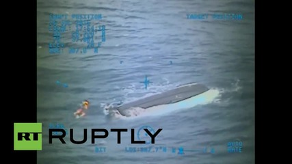 USA: Rescue helicopter finds capsized boat in search for missing 14-year-old boys