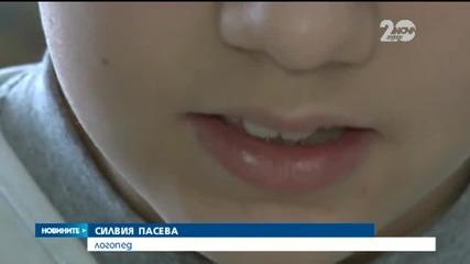 """""""Българската Коледа"""" помогна на две деца от Русе с увреден слух"""