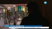 90% от българите пият, 40% злоупотребяват с алкохол