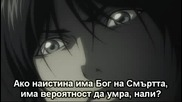 Death Note - Еп. 34 - Bg Sub
