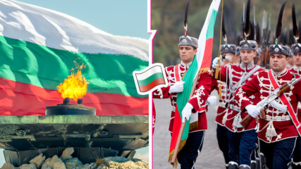 Честит празник, България! Какво трябва да знаем за Съединението