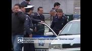 """Полицията в Гърция арестува лидера на """"Златна зора"""""""