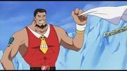 One Piece Епизод 330 Високо Качество