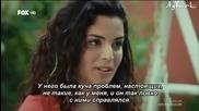 Името Щастие Adi Mutluluk еп.10-1 Руски суб. Турция