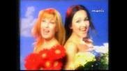[ Ретро Парти] Глория и Тони Дачева - Жените са цветя (ремикс)