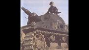 Немската Армия