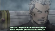 [ Bg Subs ] Arslan Senki - 03 (720p) yonisubs