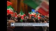Берлускони смята, че италианският президент трябва да го помилва, без той да го моли за това