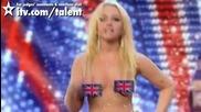 Неочаквано! Момиче подлуди публиката, като танцува чисто гола! Britain's Got Talent 2011