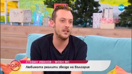 """""""На кафе"""" със Стефан Иванов - WOSH MC (19.12.2018)"""