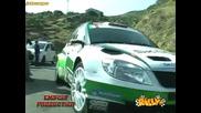 2012 Rally Targa Florio