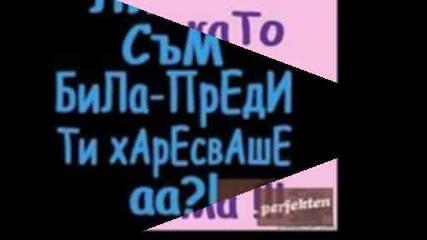 Много Яки Картинки С Текст! {9 Част}