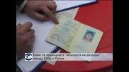 """Крим се превърна в """"ябълката на раздора"""" между САЩ и Русия"""