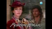 Доктор Куин лечителката сезон 1 - епизод 10
