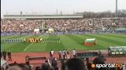 Мила родино оглася Васил Левски На Мача България - Кипър 1.04.2009