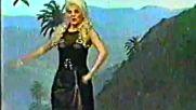 Marina Maki Ivkovic ( 1994 ) - Vrela krv
