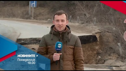 Новините на Нова – централна емисия на 1 февруари