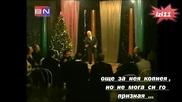 Шабан Шаулич - Гълъбица (превод)