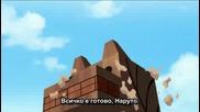 Naruto Shippuuden - Епизод 73 - Bg Sub Високо Качество (SUB BUG)
