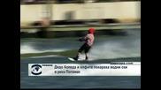 Дядо Коледа и елфи покараха водни ски по река Потомак