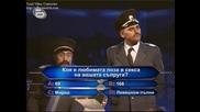 Пълна Лудница - Ники Пънчев (хвани Богат) 17.10.209