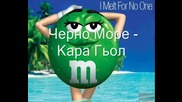 Българо - Турски Маитап4ийски Ре4ник (смях)