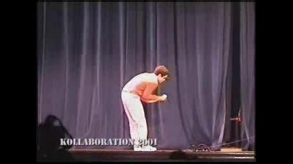 Танцуване Като Робот