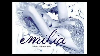 Emiliq - Shte chakam da mi zvunnesh Hd / Емилия - Ще чакам да ми звъннеш Hd