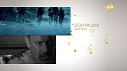 """""""Блек Хоук"""" и """"Капитан Филипс"""" в """"Треска за Оскари"""" на 12 февруари по KINO NOVA"""