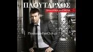 Giannis Ploutarxos - 10 - Anoikse mou na mpo