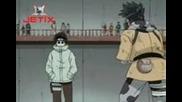 Наруто - Епизод 39 - Бг Аудио