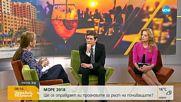 Полина Карастоянова: Туризмът е поле на икономическа дипломация