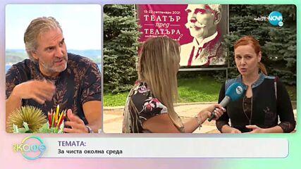 """Параскева Джукелова за ролята си в """"Пътят на честта"""" - """"На кафе"""" (15.09.2021)"""